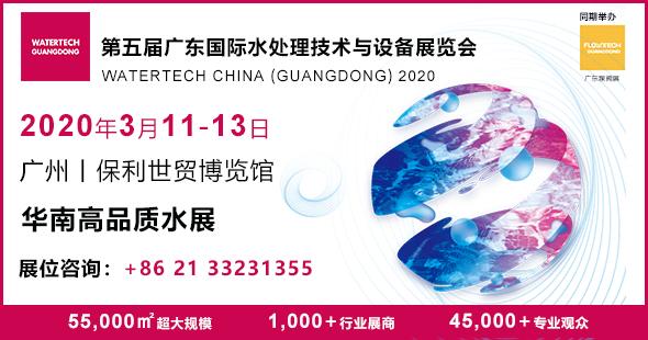 上海国际水利展