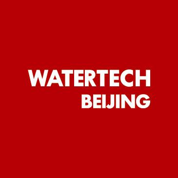 2019年9月18-20日—WATERTECH CHINA (BEIJING) 北京国际水处理展览会暨膜技术与装备展览会