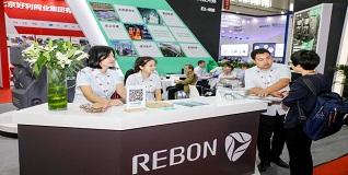 绿色发展,科技兴邦 — 绿邦膜北京水展展品预览