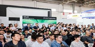 AQUATECH CHINA上海国际水展回归 助力全国水污染防治
