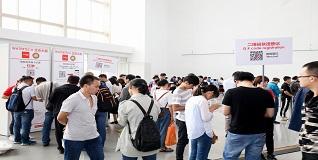 第九届WATERTECH北京水展即将开幕