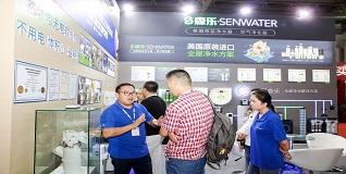 2018北京水展,打响环境保护攻坚战!