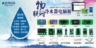 物联网+微废水开启智能环保净水新时代 ——跃龙科技即将亮相2018北京水展