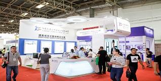 华北水处理展新标杆——北京水展空降京城