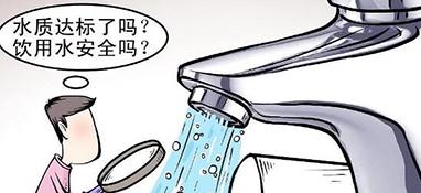 如何判断家用净水器需要更换滤芯?学会四招让您不再烦恼