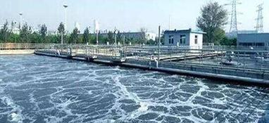 高浓高盐化工废水的资源化综合处理工艺
