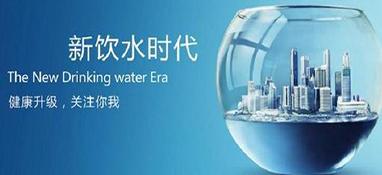 长期喝净水器过滤的水好吗?会对身体有害吗?
