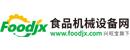 食品机械设备网