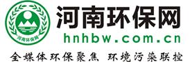 河南环保网