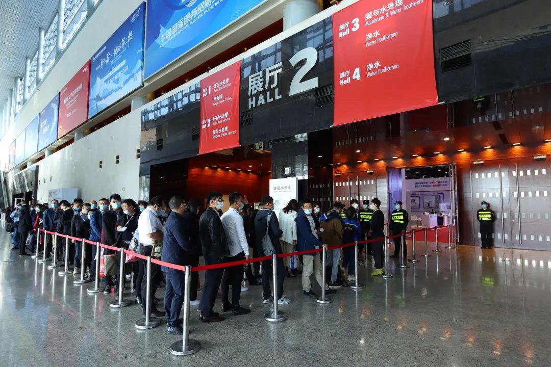 探路水处理前沿,2021北京水展圆满闭幕!